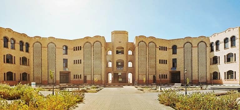 Yemen -2014- scientific edifice of the Faculty of Science, University of Dhamar